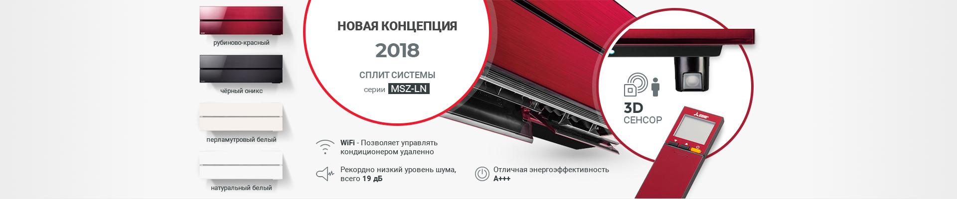 mem-2018.png
