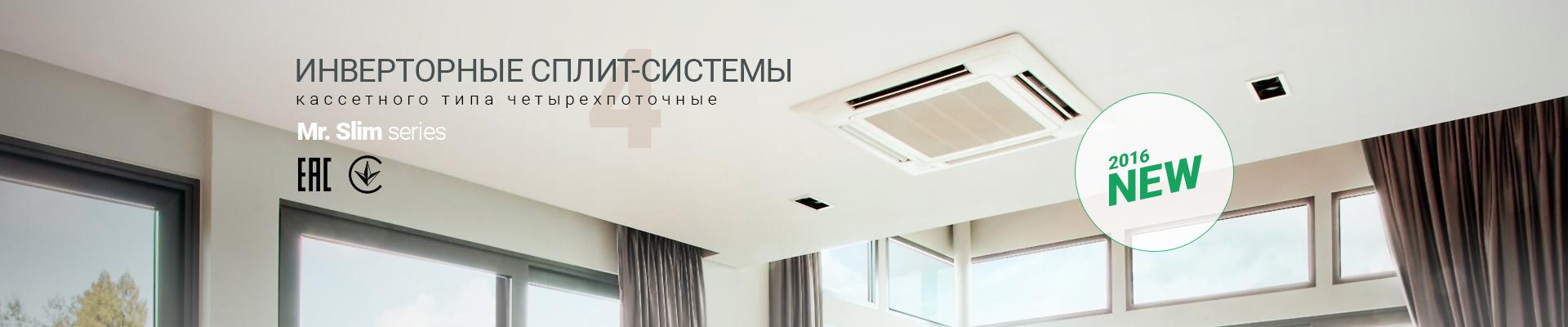 mitsubishi-electric-slz-kf_va_new2016.jpg